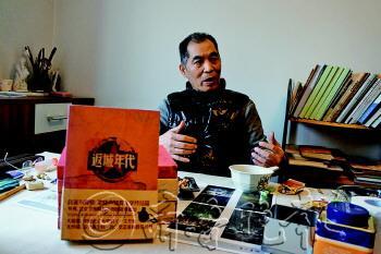梁晓声称其新作是政治任务 写出忏悔型知青