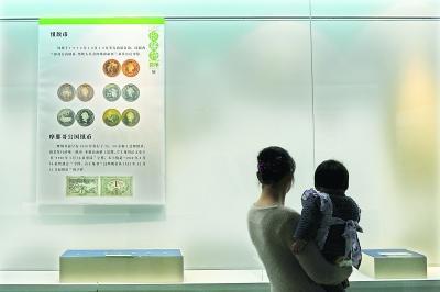世界珍稀特货币武汉展出 可分割可发光可发声