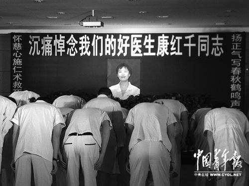 """中青报追踪报道""""天津杀医案""""来龙去脉(图)"""