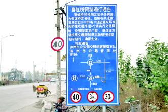 """徐州""""公路黄牛""""黑金利益链曝光"""