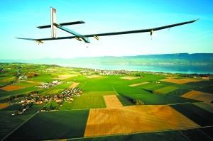 最大太阳能飞机将横穿美国 不耗一滴油历时两月