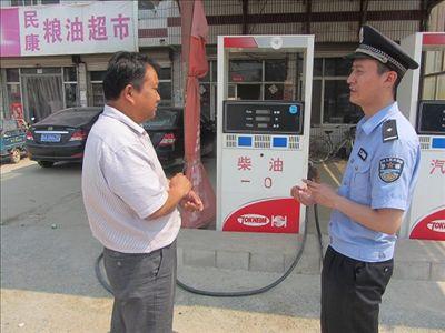 山东济阳新市派出所切实加强辖区加油站安全检查工作