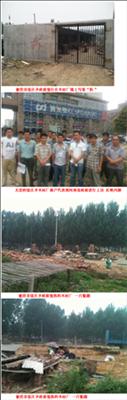河南范县张庄乡百余家木材厂遭政府强拆