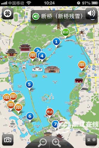 小软件大旅行:浙江旅游目的地APP 开发有水准