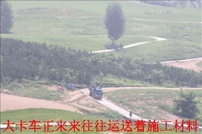 """山东莱芜市莱城区:顶 """"风""""而上建高尔夫球场"""