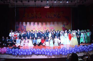长江师范学院经济与工商管理学院举办2013级迎新晚会