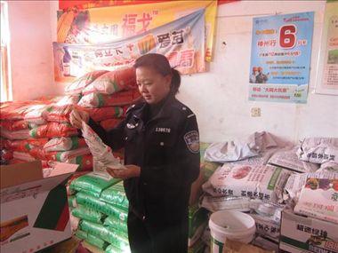 山东济阳县公安局崔寨派出所开展农资打假保护农民权益