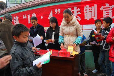 贵州仁怀市三合镇联合多部门开展法制宣传活动