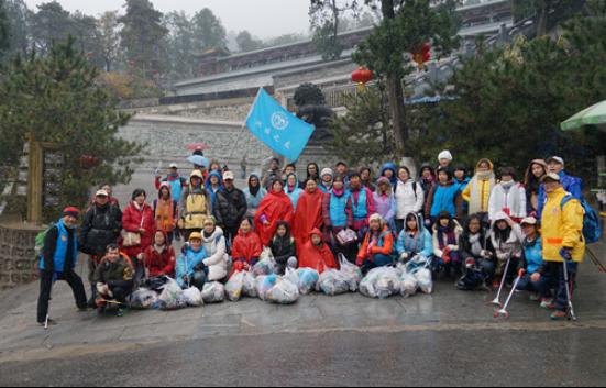 北京环保志愿者倡发快乐徒步环保先行公益活动
