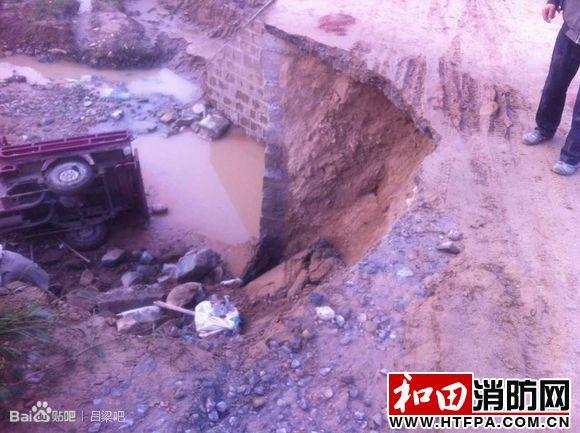 """山西兴县:交通局花巨资建设的路桥成""""伤民工程"""""""