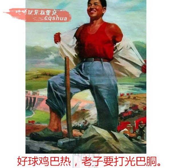 重庆方言配旧海报!劳资笑翻老