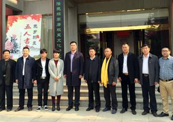北京李氏集团赴河北隆尧县参观考察