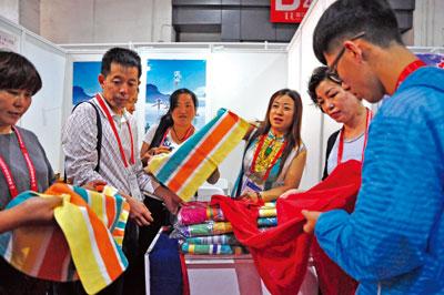 山西霍州多项民族旅游商品在首届旅博会上获奖
