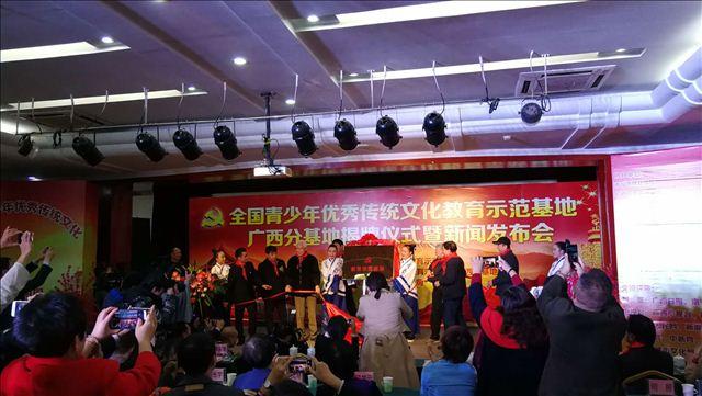 弘扬中华优秀传统文化 发展中国特色社会主义新文化