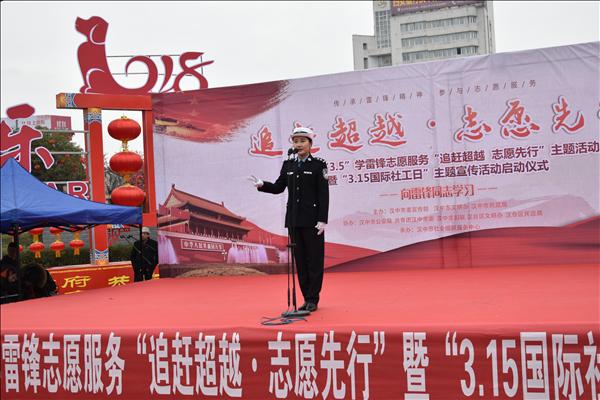 陕西省汉中市交警二大队开展学雷锋志愿服务宣传