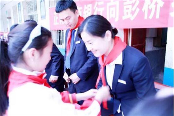 河南省正阳县农商银行爱心捐赠彭桥乡王店小学