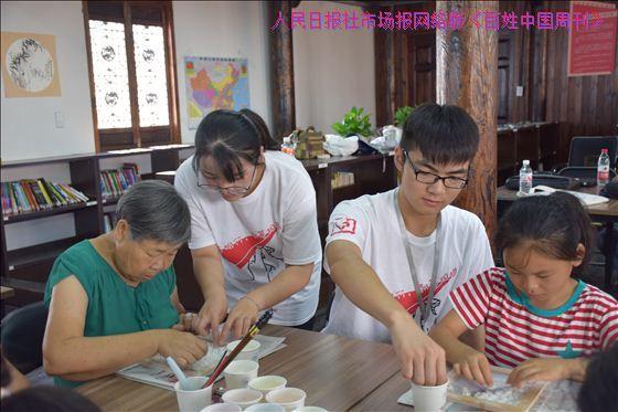 浙江工商大学杭州商学院执暮实践团开展老幼互动活动