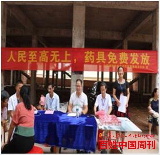 江西白鹤湖硬石岭工程局开展计划生育药具宣传活动