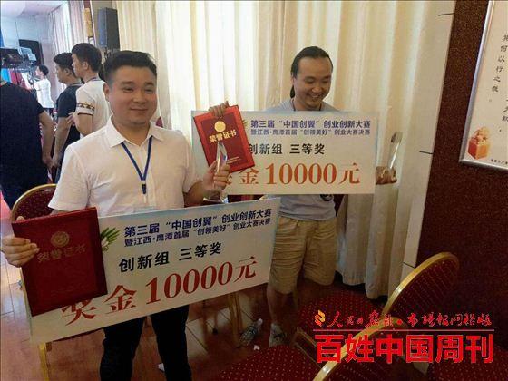江西贵溪:江超团队演绎着丹霞农业发展的塘湾故事