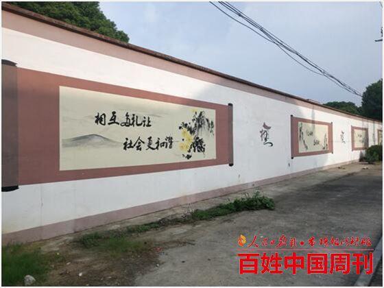 文化墙成为无锡市新吴区梅村街道一张靓丽的新名片