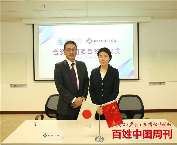 阳光印网与三井物产株式会社签约成立合资公司