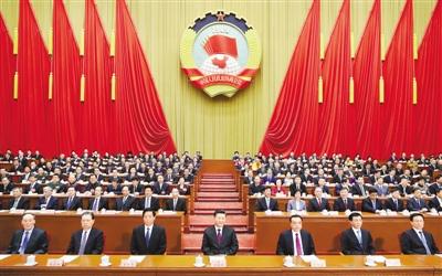 全国政协十三届二次会议在京开幕 习近平等到会祝贺