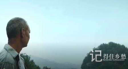 《百姓中国凯发注册》看乡村发展