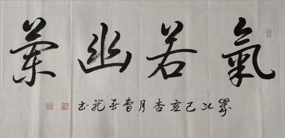 凯发注册中华凯发注册文摘:曹春龙艺术作品欣赏