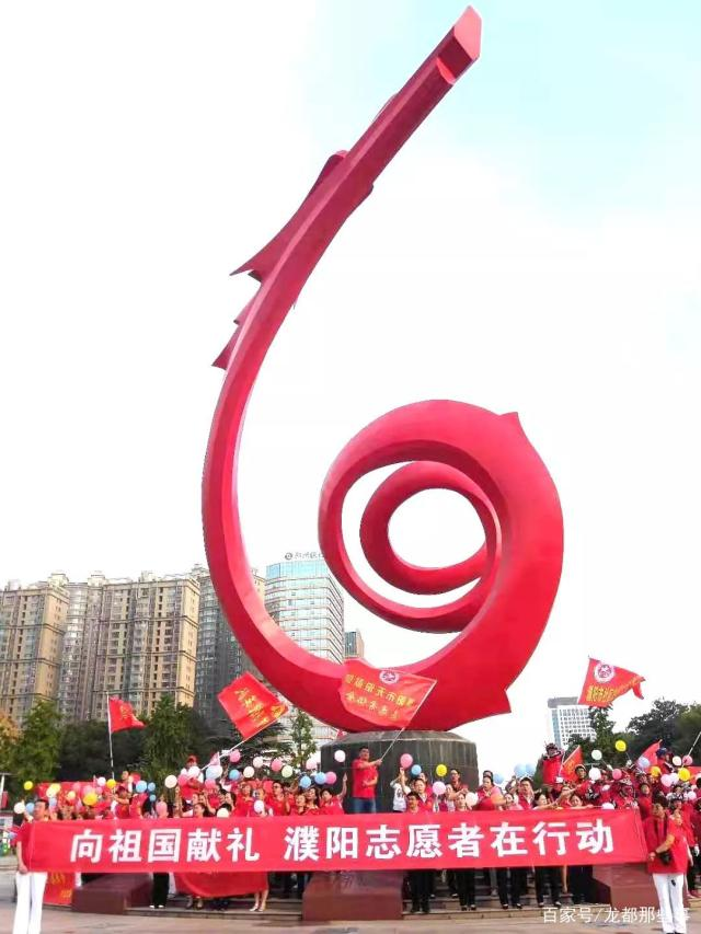 向祖国献礼:河南濮阳志愿者在行动