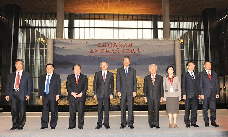 财政部部长刘昆出席亚投行总部大楼竣工仪式