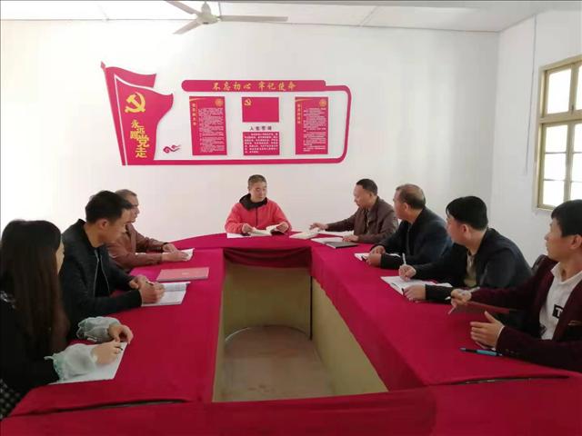 湖南衡南鸡笼监管所开展主题教育专题党课活动