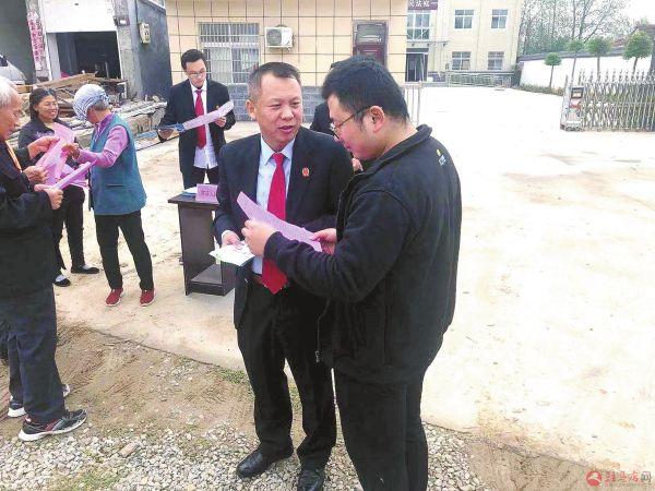 """河南省正阳县人民法院开展""""孝老敬亲、和家睦邻""""乡村法治宣传教育活动"""