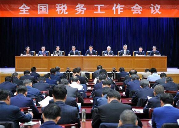 全国税务工作会议在北京召开