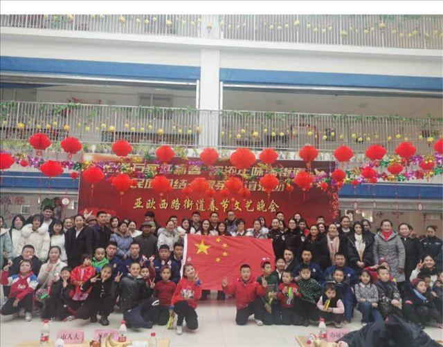 """霍尔果斯市招商局开展""""迎新春、送祝福""""民族团结联谊活动增进友谊"""