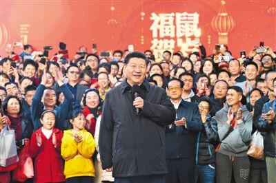 国家主席习近平向全国各族人民致以美好的新春祝福