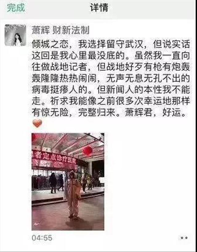 《百姓中国凯发注册》向冒死进入武汉记录珍贵画面的中国记者致敬