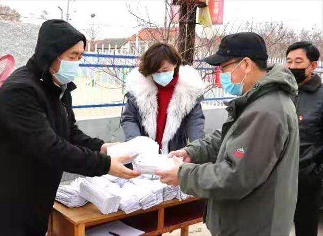 山东烟台莱山区农业农村局为帮扶对接村送去爱心口罩