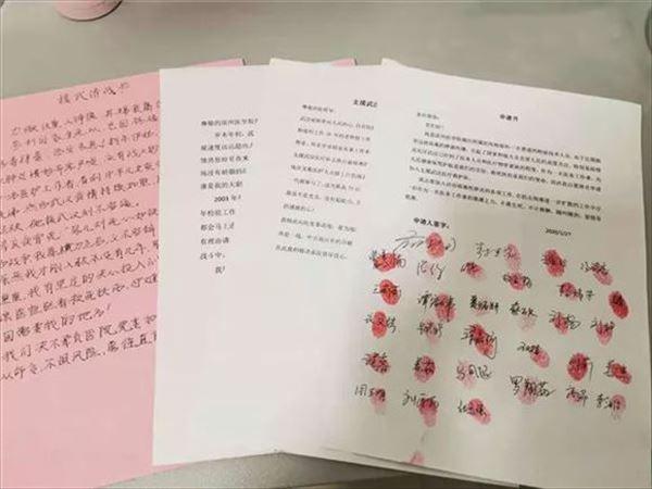 """山东烟台:同心战""""疫""""!滨医人挺进""""大别山"""" 牢守""""蓝黄地"""""""