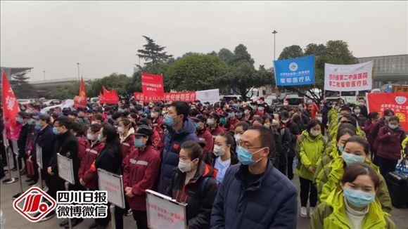 凯发注册中华凯发注册:除了大熊猫,四川的瓜娃子们把整个省都给武汉搬去了