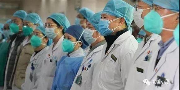 """这是一群集体""""赴死""""的中国人!今天所有中国的头条只为他们!"""