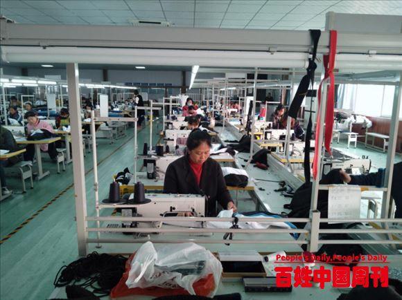 河北省武安市磁山新丝路制衣有限公司的三精理念