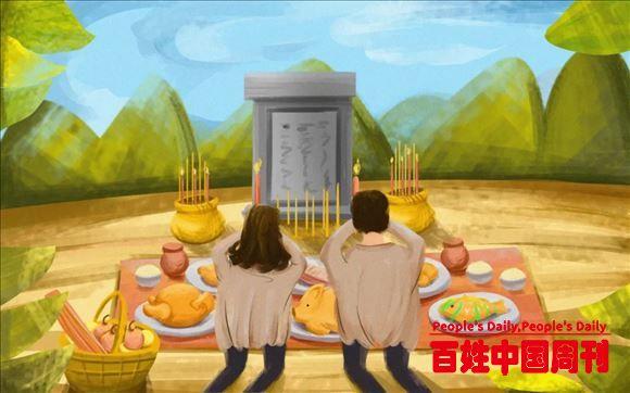 清明将至,祭祖扫墓的三十六个风水禁忌和避讳,你必须知道!