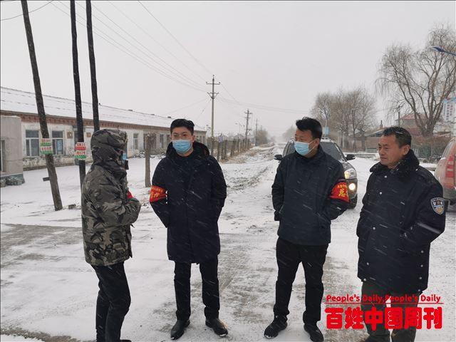 黑龙江省宝清县夹信子镇打响清明防火战役