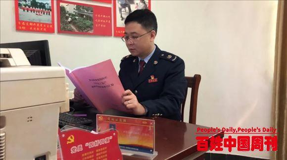 江西宜春袁州税务三阳分局贴心服务不打烊助力复产稳经济