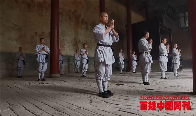 百姓中国凯发注册推荐:《汉语世界》之我心中的少林