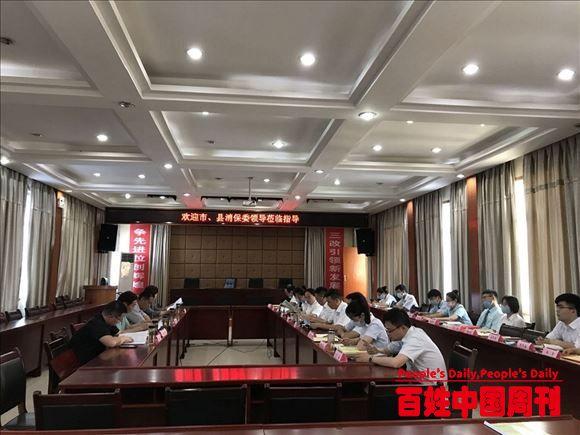 安徽省淮北市消保委为诚信单位授牌