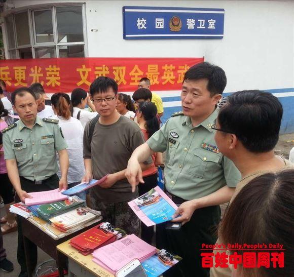 河北省沧县人武部征兵宣传瞄准大学毕业生精准发力
