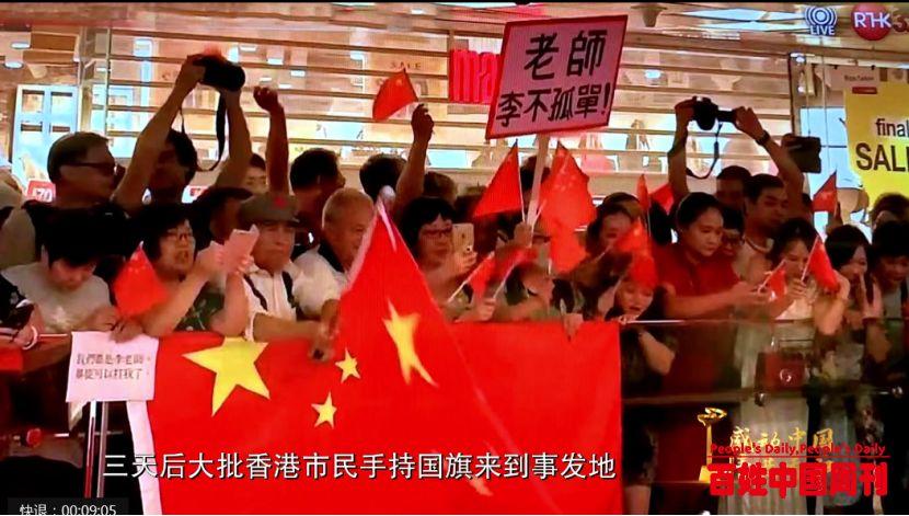 昨晚,香港感动中国