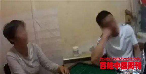 为什么好多北京人四五十岁就不上班了,天天在小区打牌?