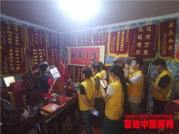2020德孝中华周刊(河北唐山)志愿者走访拥军模范田金芳